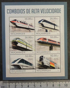 Mozambique 2013 high speed trains transport railways monocarril m/sheet mnh