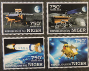 Niger 2013 space chinese space moon mission rockets set of 4 mnh