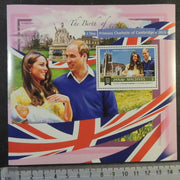 Maldives 2015 princess charlotte qeii william kate royalty children women flags s/sheet mnh