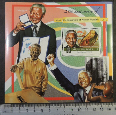Maldives 2015 nelson mandela nobel minerals civil rights freedom s/sheet mnh