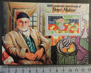 Maldives 2014 henri matisse art paintings s/sheet mnh