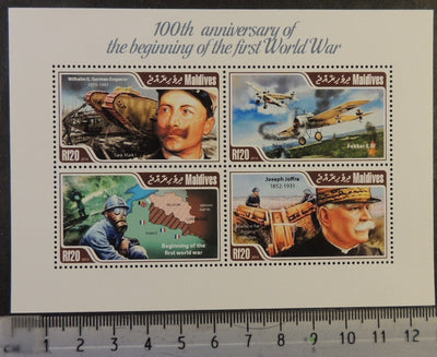 Maldives 2014 first world war ww1 wwi tanks militaria aviation joffre maps wilhelm II m/sheet mnh