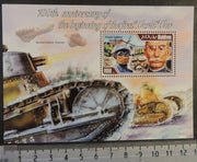 Maldives 2014 first world war ww1 wwi tanks militaria aviation maps joseph gallieni s/sheet mnh