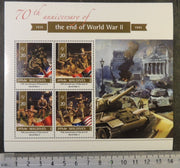 Maldives 2015 end of world war ii ww2 tanks militaria m/sheet mnh