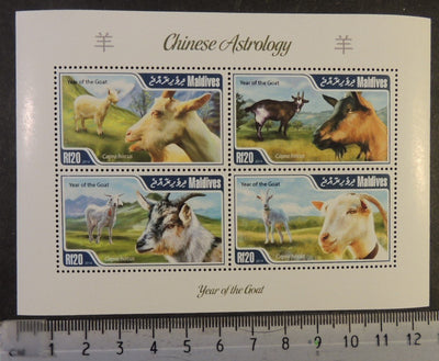 Maldives 2014 chinese astrology lunar year of the goat m/sheet mnh