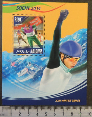 Maldives 2014 sochi sport winter olympics cross country skiing s/sheet mnh