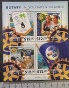 Solomon Islands 2015 rotary women m/sheet mnh