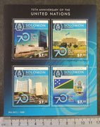 Solomon Islands 2015 united nations flags emblems uno m/sheet mnh