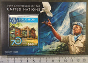 Solomon Islands 2015 united nations birds doves uniform uno s/sheet mnh