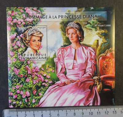Central Africa 2015 princess diana royalty women flowers s/sheet mnh