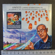 Central Africa 2015 unesco int. year of light tesla holonyak s/sheet mnh