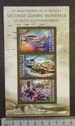 Central Africa 2015 ww2 wwii battles koursk tanks aviation stalingrad ships militaria m/sheet mnh