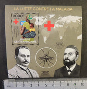 Central Africa 2014 fight against malaria diseases children insects mosquitoes maps s/sheet mnh