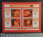 Togo 2015 lunar new year monkey m/sheet mnh