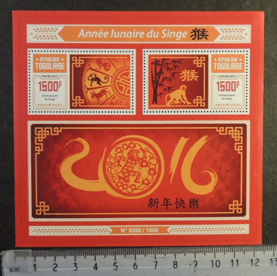 Togo 2015 lunar new year monkey s/sheet mnh