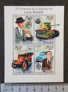 Togo 2014 louise renault tanks vintage cars transport maps m/sheet mnh