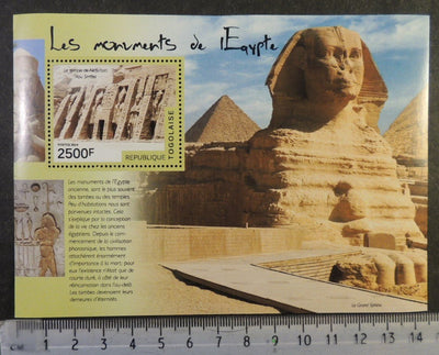 Togo 2014 monuments of egypt egyptology sphinx tourism s/sheet mnh
