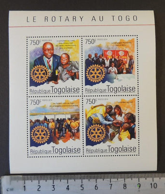 Togo 2014 rotary children m/sheet mnh