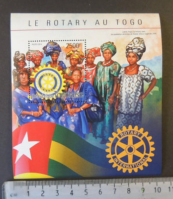 Togo 2014 rotary children s/sheet mnh