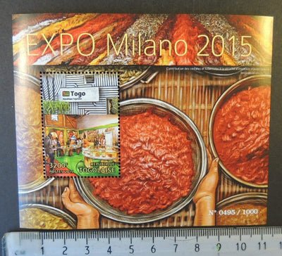 Togo 2015 expo milan exhibitions food s/sheet mnh