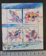 St Thomas 2013 sochi winter olympics ski jump speed skating snowboarding sport m/sheet mnh