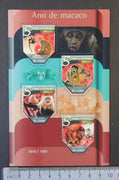 St Thomas 2015 lunar new year monkey apes animals m/sheet mnh