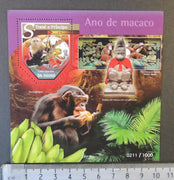 St Thomas 2015 lunar new year monkey apes animals s/sheet mnh