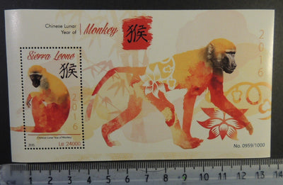 Sierra Leone 2015 lunar new year monkey apes animals s/sheet mnh
