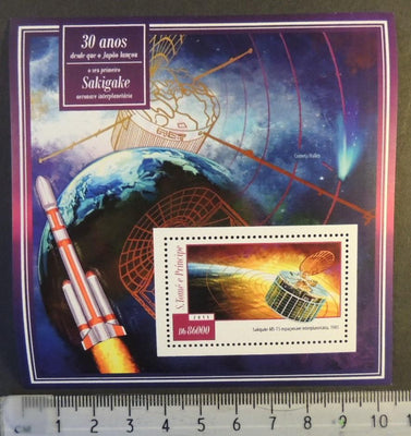 St Thomas 2015 japan space sakigake satellite rockets s/sheet mnh