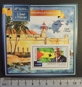 St Thomas 2015 independence manual pinto de costa forts maps s/sheet mnh