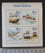 Sierra Leone 2015 united nations uno aviation ships transport m/sheet mnh