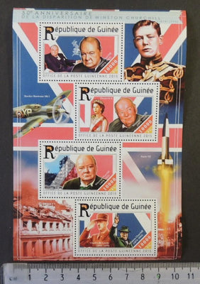 Guinea 2015 winston churchill ww1 ww2 hurricane aviation de gaulle queen elizabeth ii royalty rockets women v2 m/sheet mnh