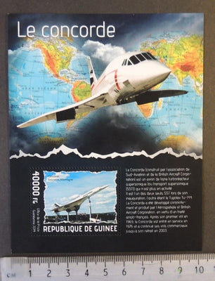 Guinea 2014 concorde aviation transport maps globe s/sheet mnh