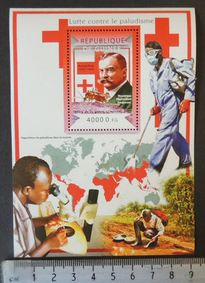 Guinea 2015 battle against malaria ronald ross maps red cross diseases medical s/sheet mnh
