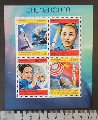 Guinea 2014 shenzhou 10 wang yaping china rockets space women m/sheet mnh