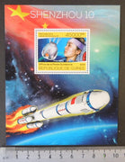 Guinea 2014 shenzhou 10 wang yaping china rockets space women s/sheet mnh