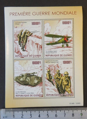 Guinea 2015 ww1 wwi world war one militaria aviation tanks m/sheet mnh