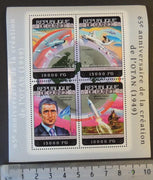 Guinea 2014 nato otan aviation rockets rasmussen m/sheet mnh