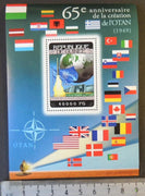 Guinea 2014 nato otan aviation rockets flags s/sheet mnh