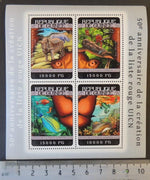 Guinea 2014 red list animals rhino apes fish frogs amphibians m/sheet mnh
