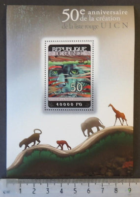 Guinea 2014 red list animals elephants cats giraffes apes s/sheet mnh