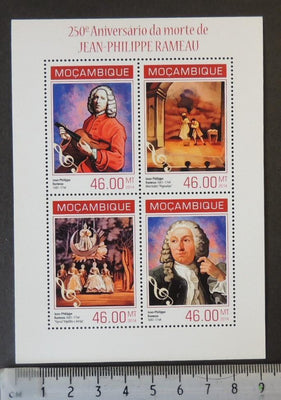 Mozambique 2014 jean-philippe rameau classical music composer m/sheet mnh
