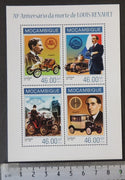 Mozambique 2014 louis renault cars tanks vintage m/sheet mnh