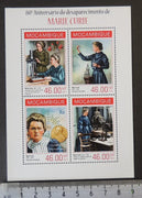 Mozambique 2014 marie curie women science physics nobel chemistry m/sheet mnh