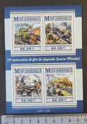 Mozambique 2015 world war ii ww2 militaria tanks m/sheet mnh