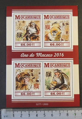 Mozambique 2015 lunar new year monkey 2016 apes animals m/sheet mnh