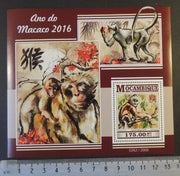 Mozambique 2015 lunar new year monkey 2016 apes animals s/sheet mnh