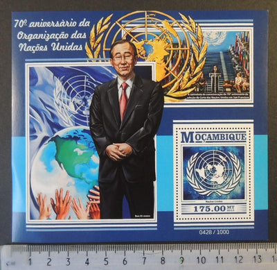 Mozambique 2015 united nations uno ban ki-moon globe s/sheet mnh