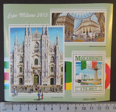 Mozambique 2015 architecture expo milan cathedral religion s/sheet mnh