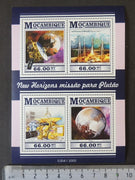 Mozambique 2015 new horizons space pluto atlas v rockets m/sheet mnh